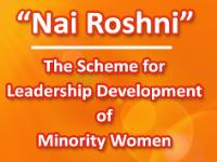 Nai Roshani arhaan Foundation